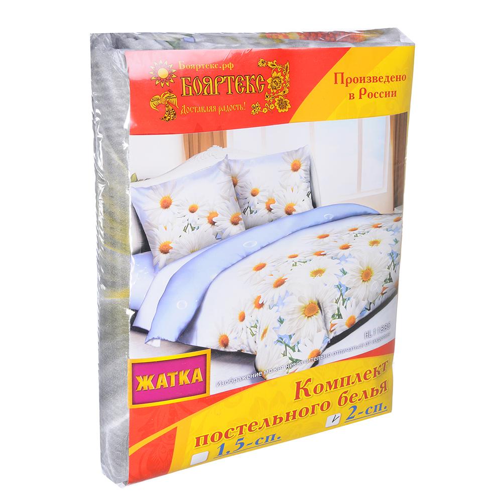"""Комплект постельного белья 2 спальный, полипоплин жатка, """"Бояртекс"""""""