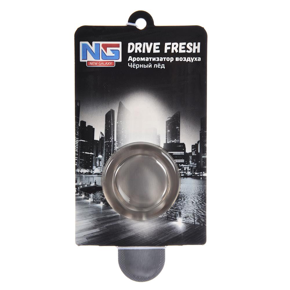 """Автомобильный ароматизатор мембранный, аромат черный лед, """"Drive Fresh"""" NEW GALAXY"""