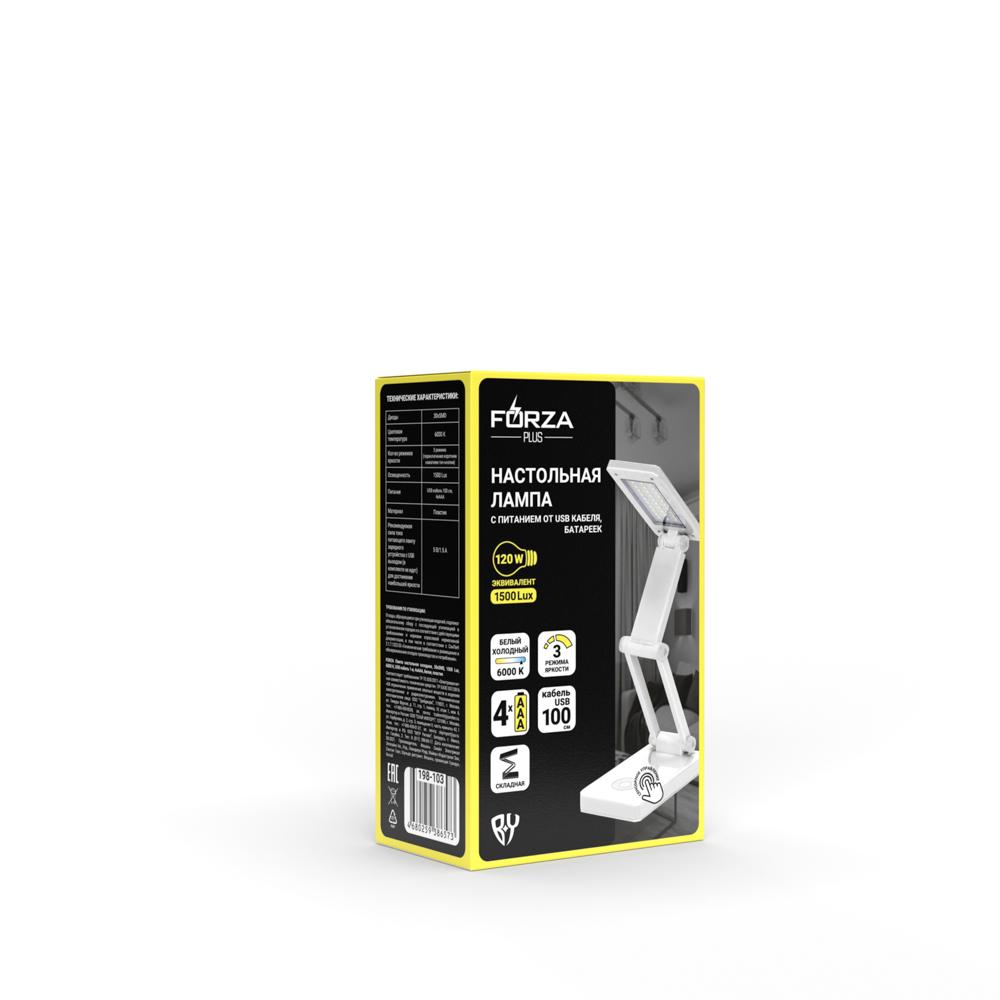 Фонарь - лампа складная 30 ярк. LED, 4xAAA / шнур USB, пластик, 7х27х12,2 см