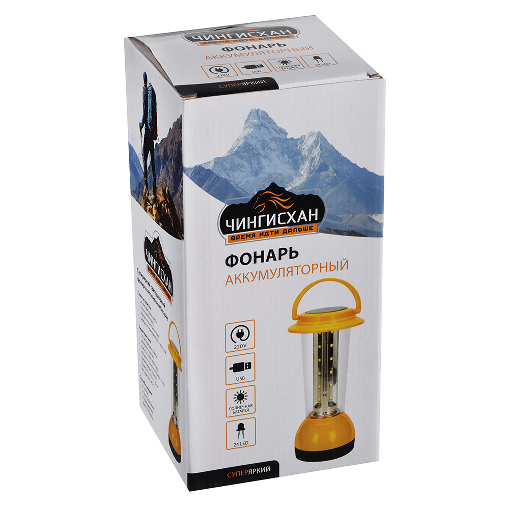 ЧИНГИСХАН Фонарь кемпинговый 24 LED, шнуры USB, 220В и 12В, солнечн. батарея, пластик, 10x25 см