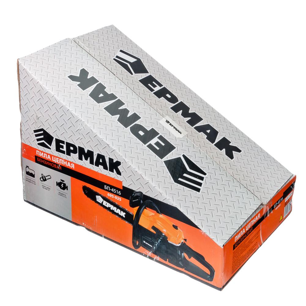 ЕРМАК Бензопила БП-4516, 45 см3, 1,8 кВт, шина 16''
