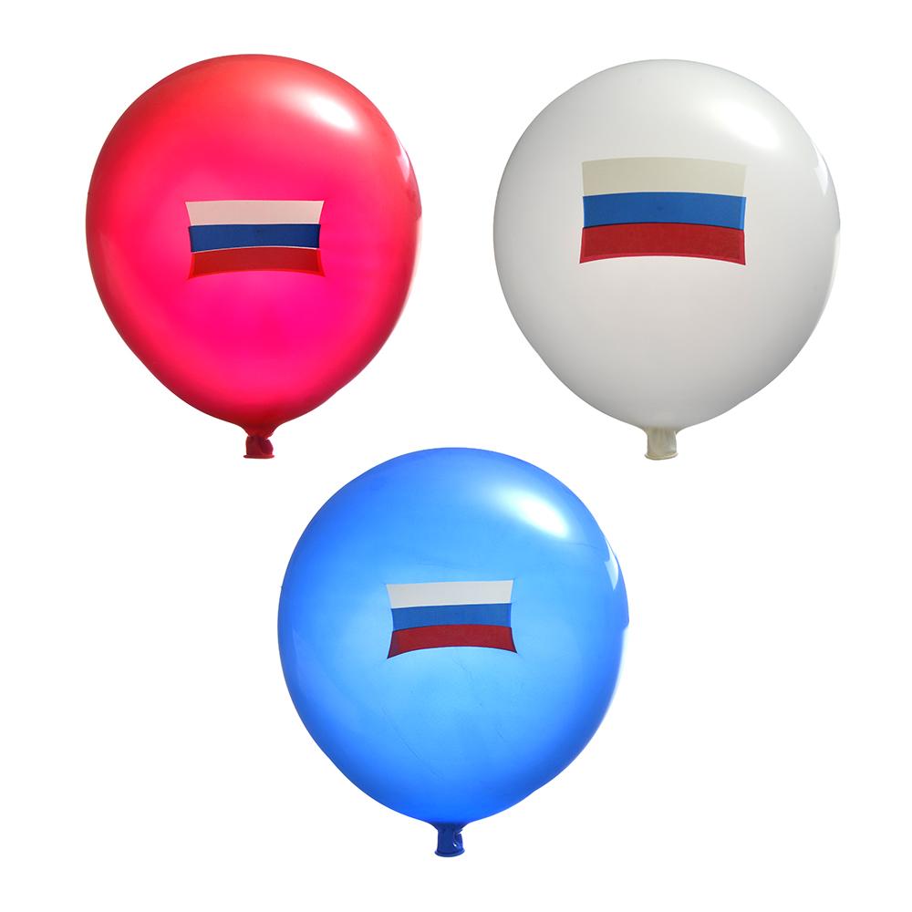 """Шары воздушные 10шт, резина, 12"""", с флагом России"""