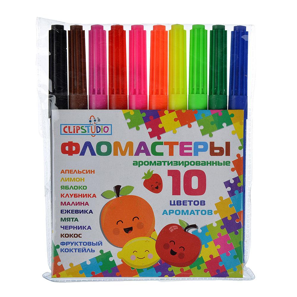 Набор фломастеров, 10 цветов, 13,2 см, ароматизированные, в ПВХ пенале