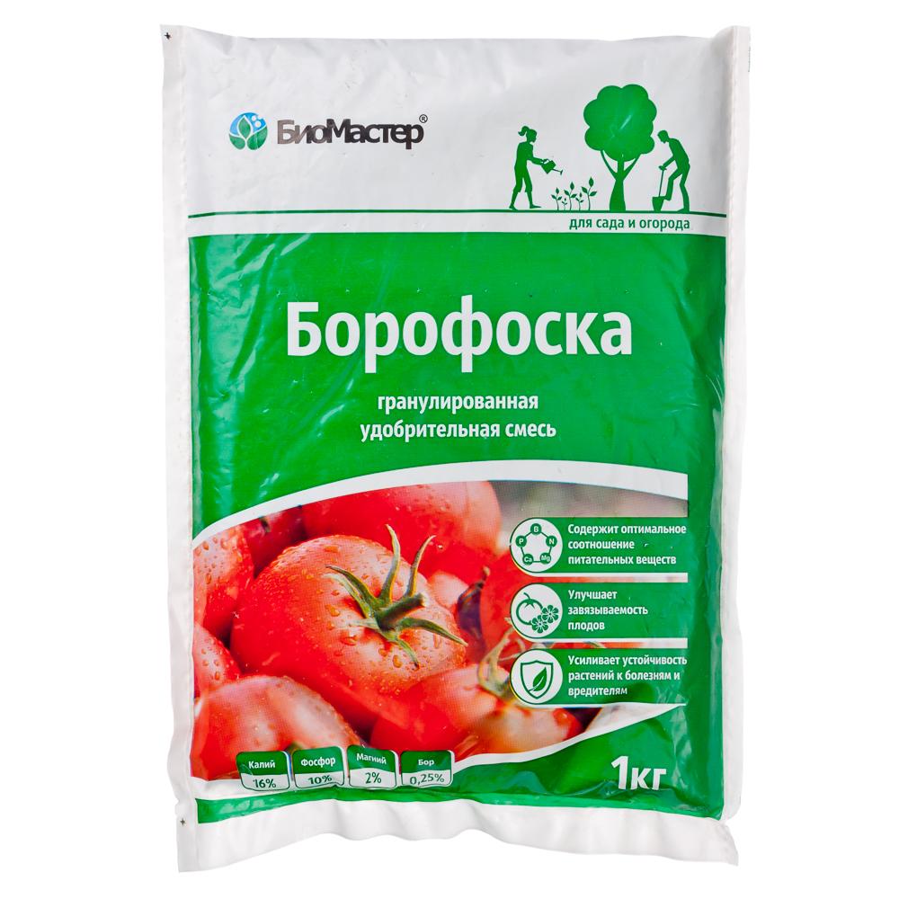 Удобрение минеральное Борофоска, 1кг, БиоМастер