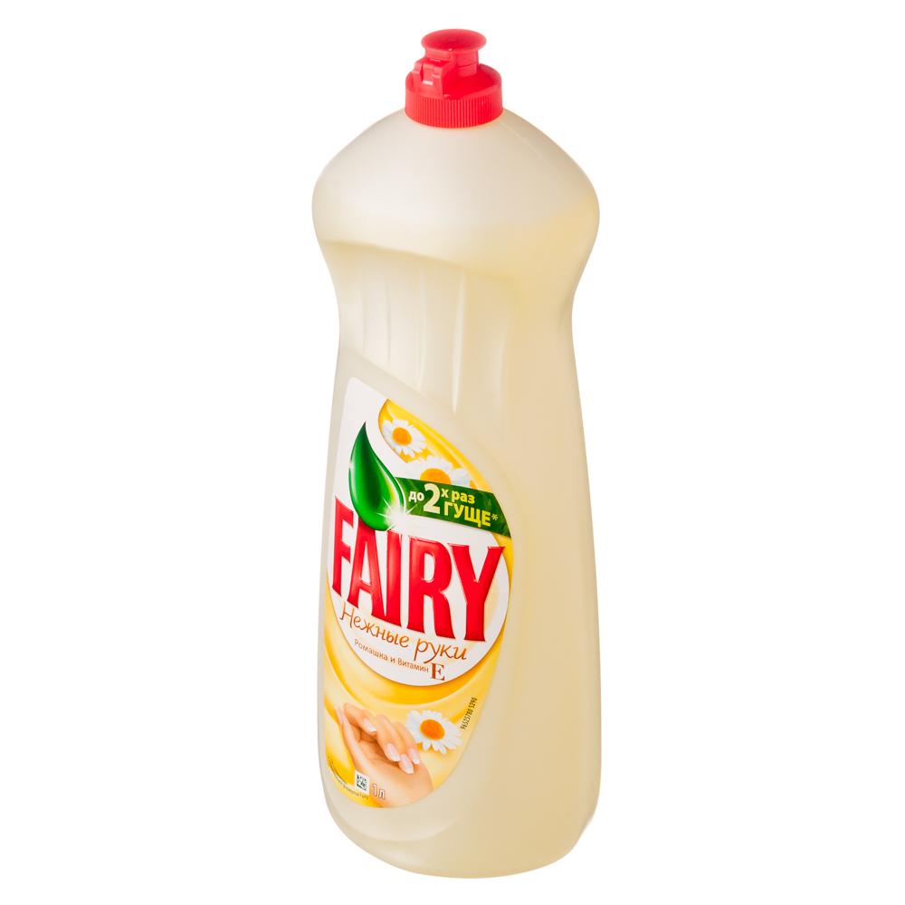Средство для мытья посуды FAIRY Нежные руки Ромашка и витамин Е п/б 1л