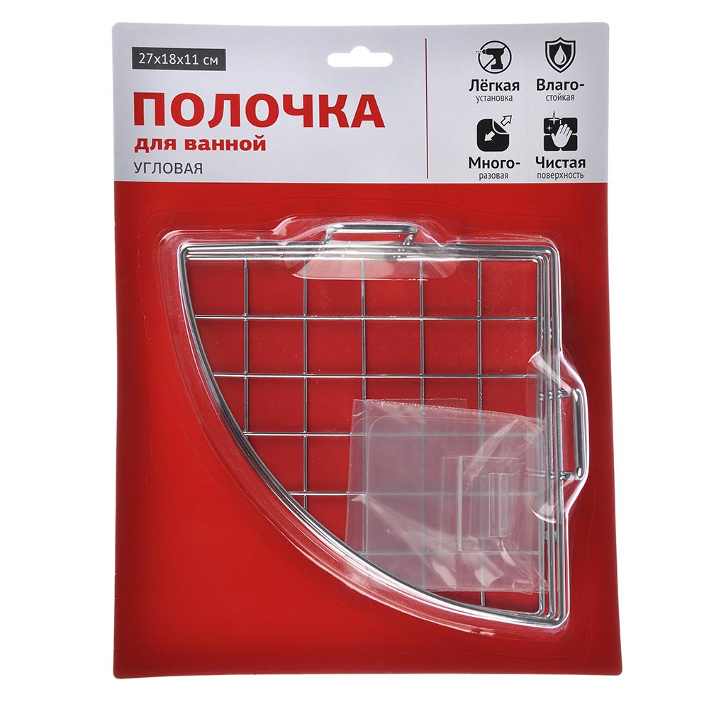 Полочка для ванной угловая хром с силиконовым креплением, 27x18x11см