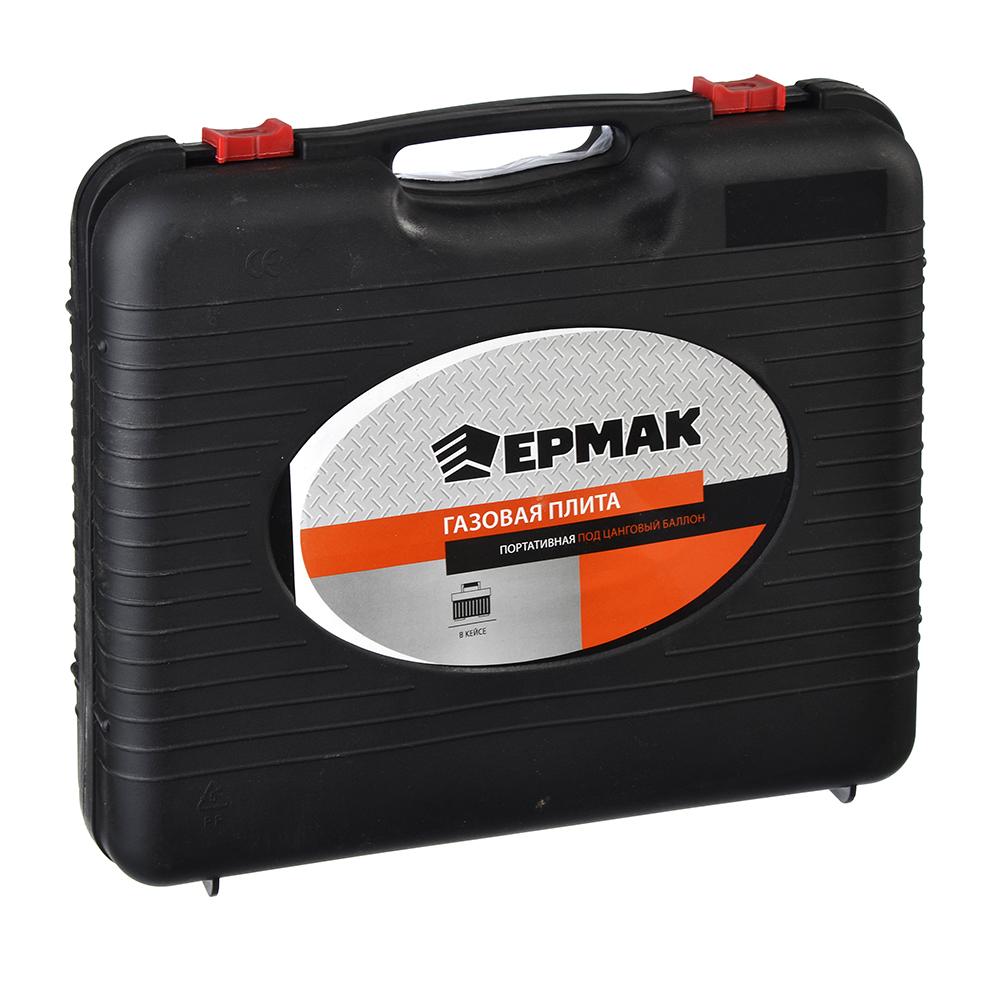 ЕРМАК Газовая плита портативная, пьезо, под цанговый баллон, 2,5 кВт, кейс, 34х26х9см