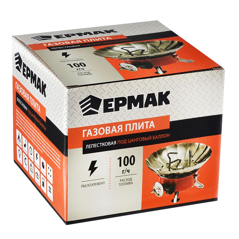 Газовая плита лепестковая ЕРМАК пьезо, под цанговый баллон, 1,3 кВт, 15х15х12см