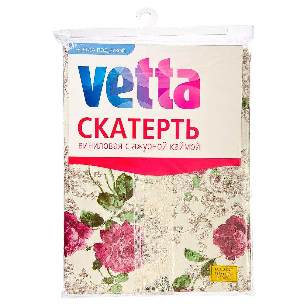 VETTA Скатерть виниловая на фланелевой основе с ажурной каймой, 110x140см, WTL017B