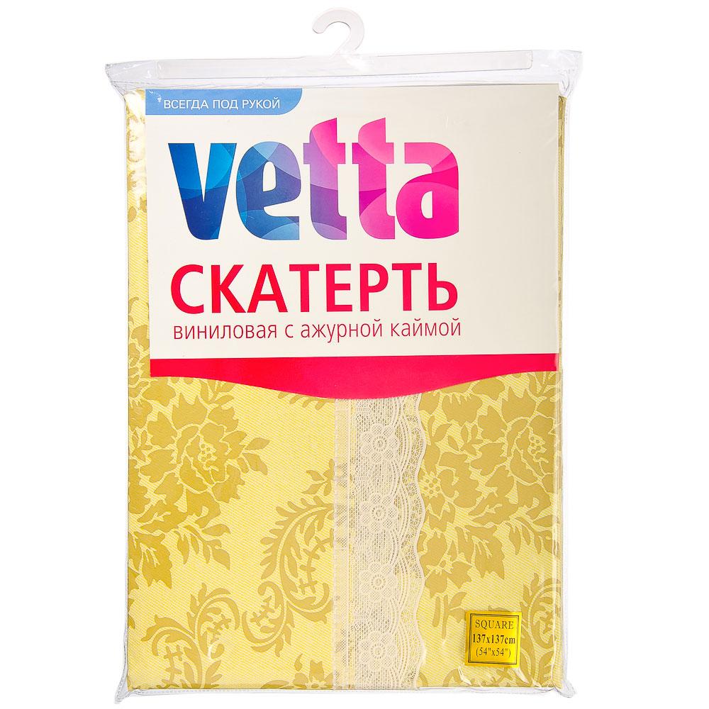 Скатерть на стол виниловая, на фланелевой основе с ажурной каймой 137x137см, VETTA