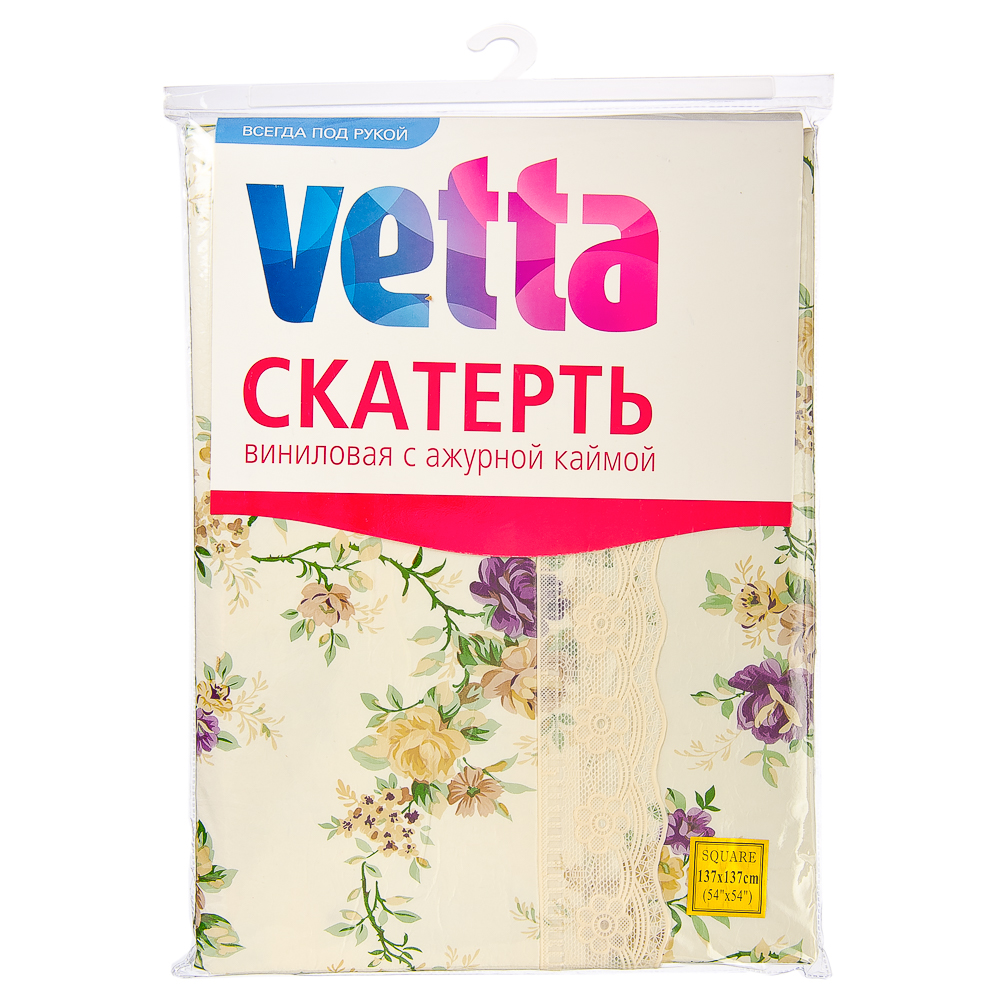 VETTA Скатерть виниловая на фланелевой основе с ажурной каймой, 137x137см, WTL028