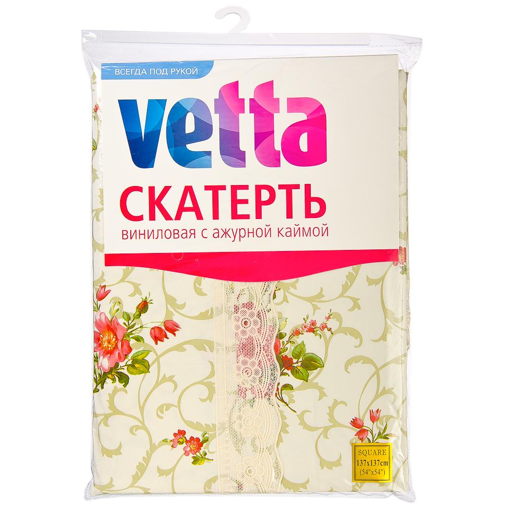 Скатерть на стол виниловая, на фланелевой основе с ажурной каймой, 137x137см, VETTA