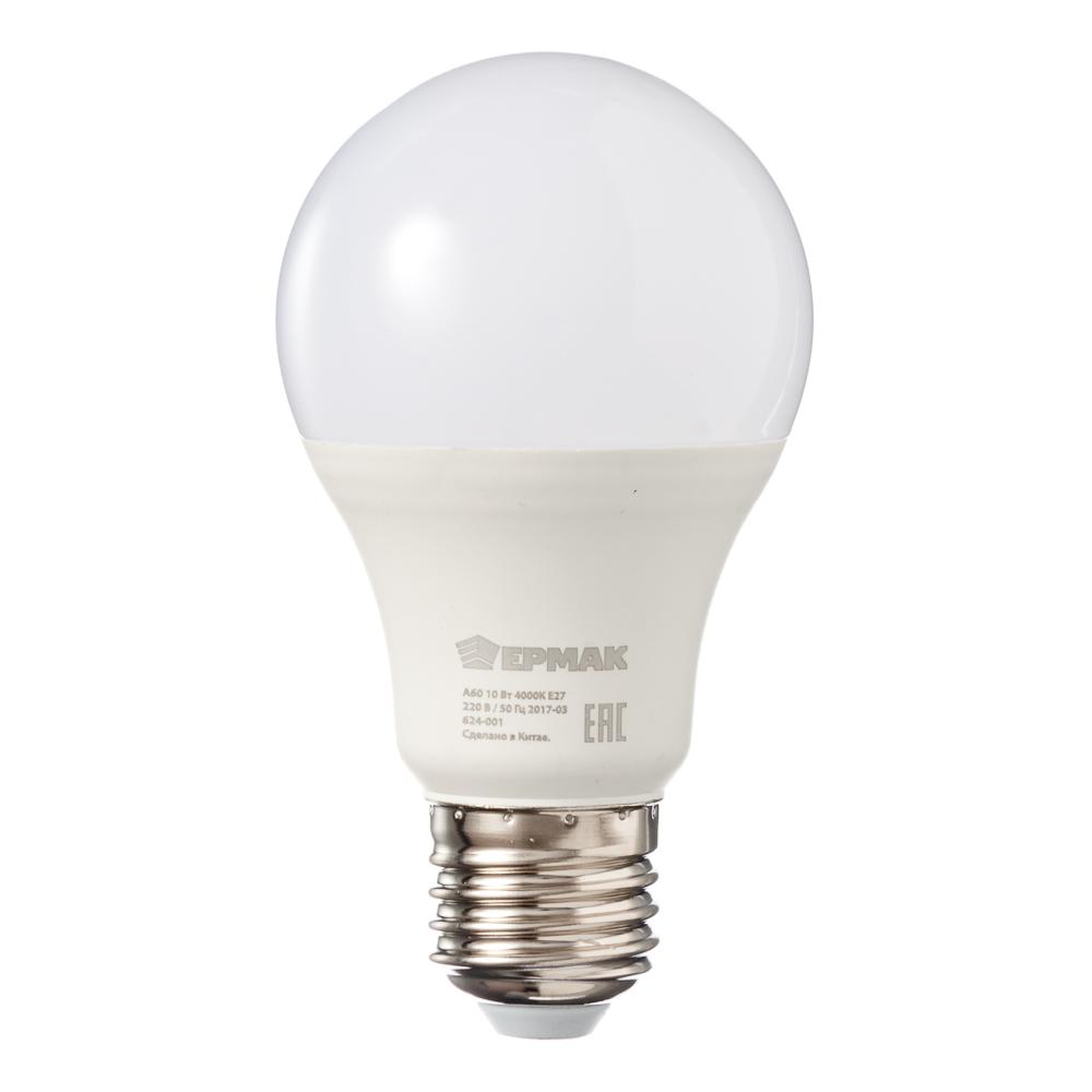 ЕРМАК Лампа светодиодная A60, 10 Вт, E27, 850 Лм, 4000К, холодный свет