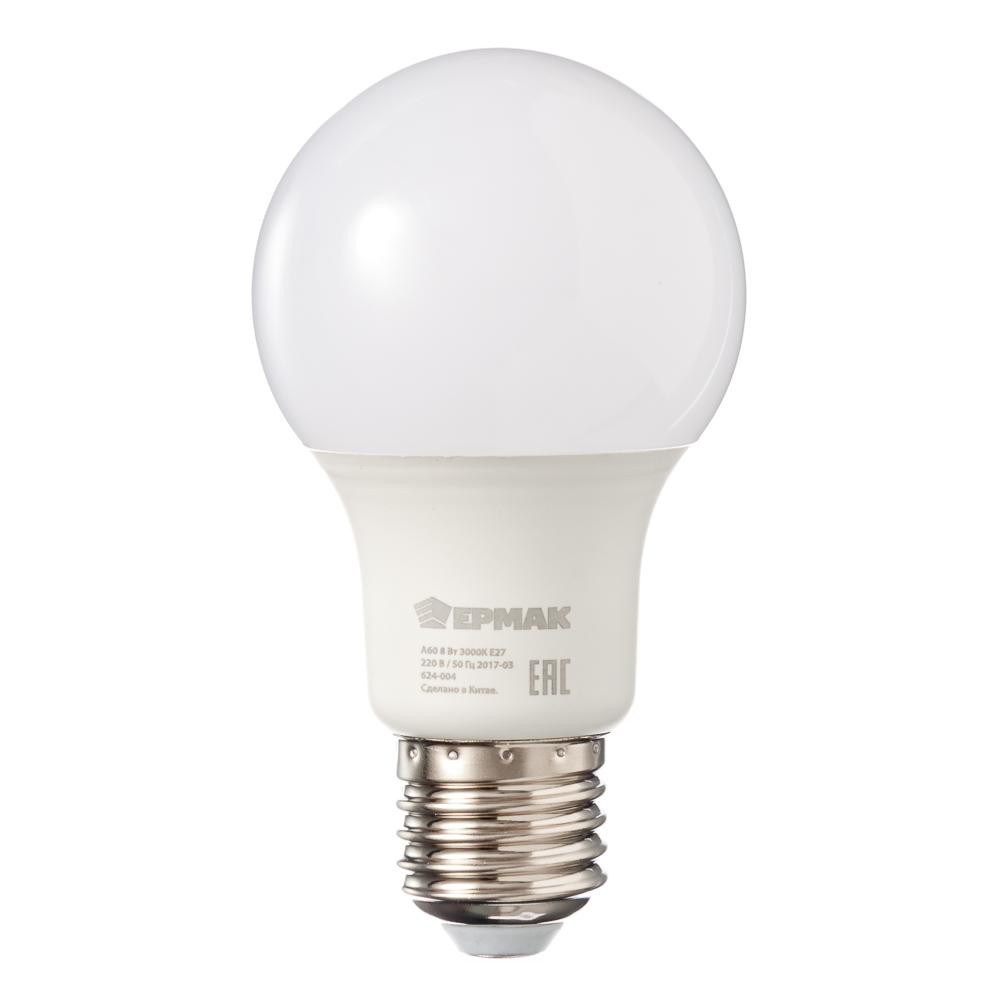 ЕРМАК Лампа светодиодная A60, 8 Вт, E27, 640 Лм, 3000К, теплый свет