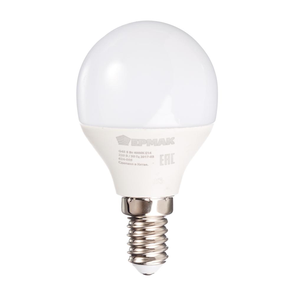 ЕРМАК Лампа светодиодная G45, 5 Вт, E14, 400 Лм, 4000К, холодный свет