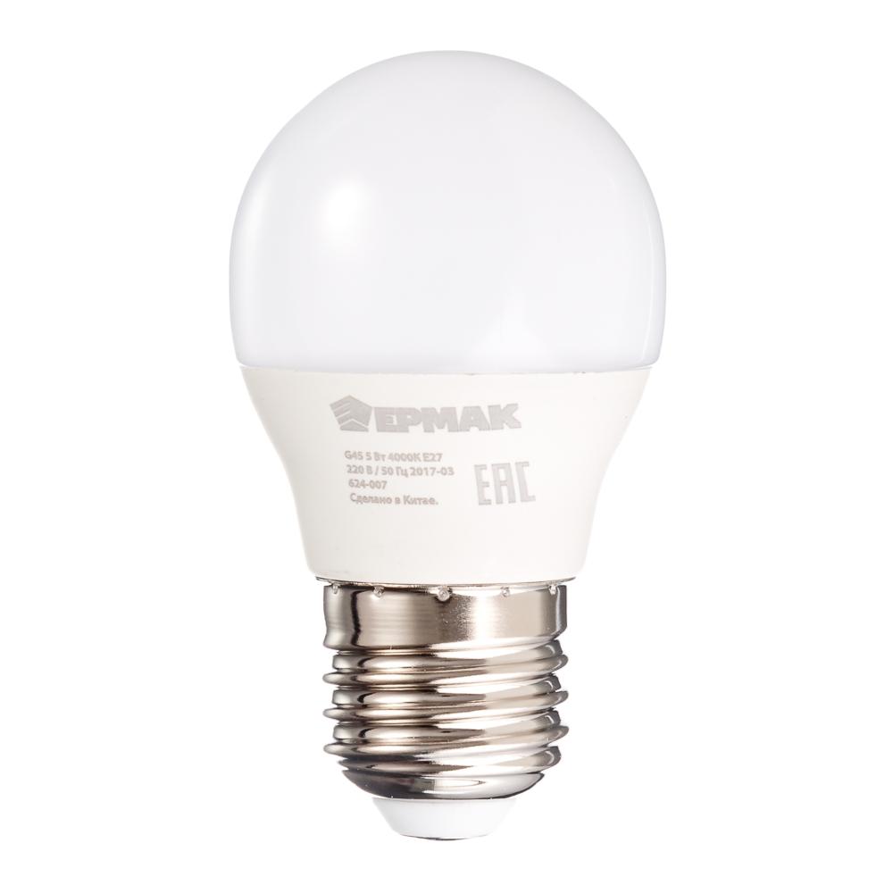 ЕРМАК Лампа светодиодная G45, 5 Вт, E27, 400 Лм, 4000К, холодный свет