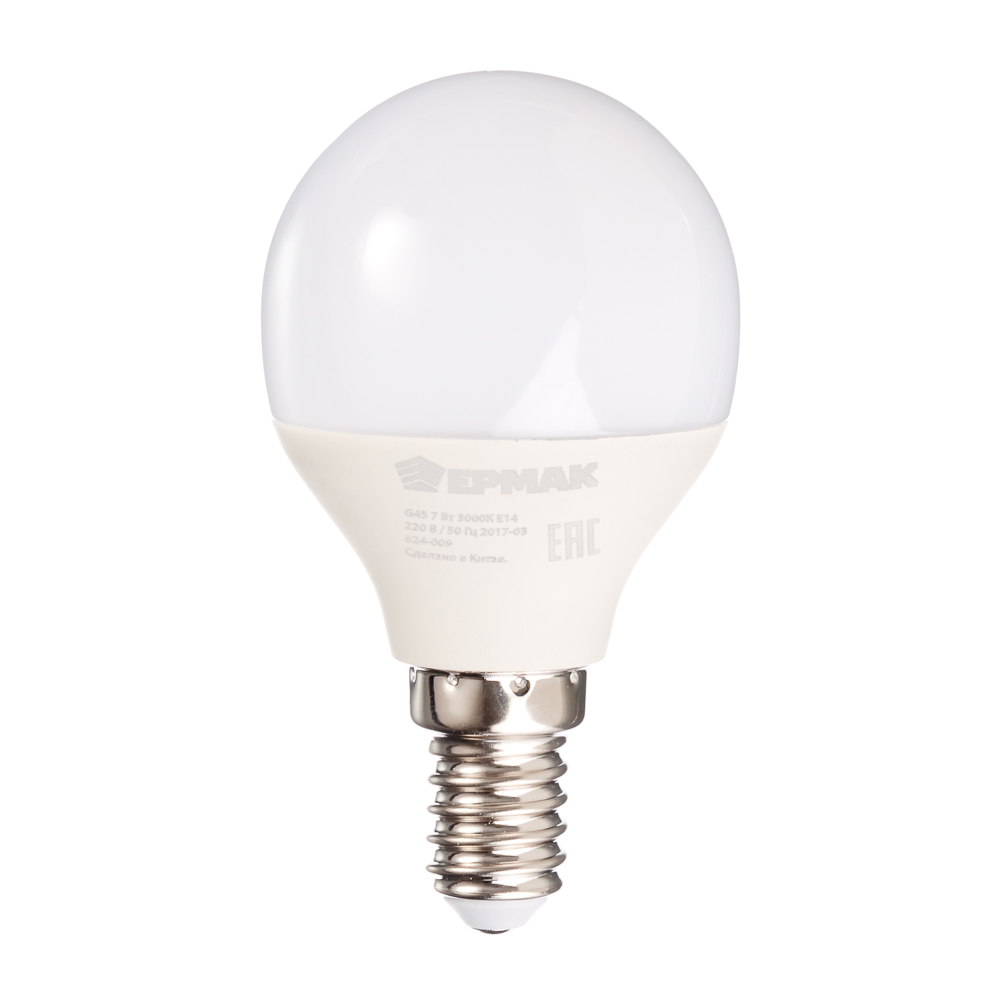 ЕРМАК Лампа светодиодная G45, 7 Вт, E14, 560 Лм, 3000К, теплый свет