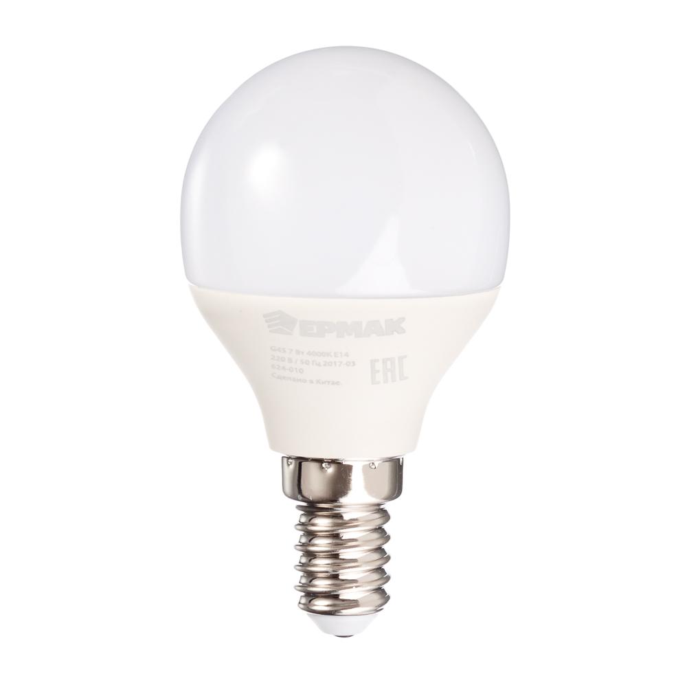 ЕРМАК Лампа светодиодная G45, 7 Вт, E14, 560 Лм, 4000К, холодный свет