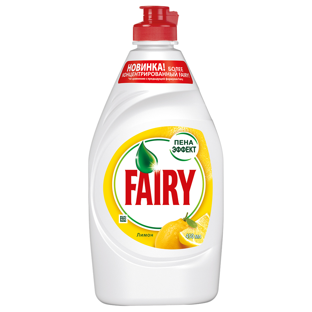 Средство для мытья посуды FAIRY Сочный лимон п/б 450мл арт.81628046