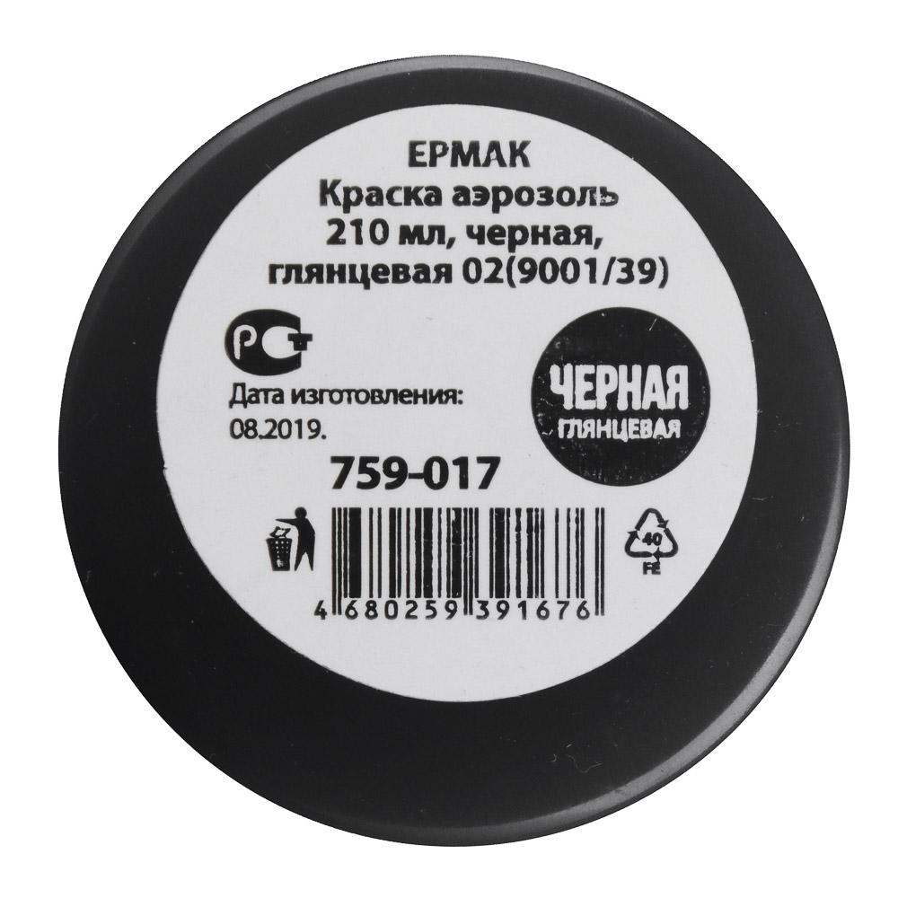 ЕРМАК Краска аэрозоль 210мл, черная, глянцевая 02(9001/39)