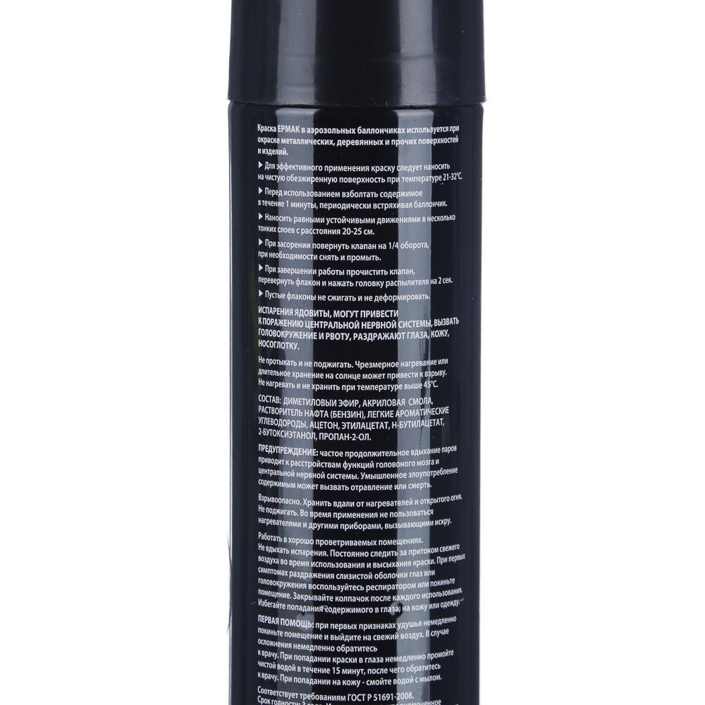 ЕРМАК Краска аэрозоль 210мл, черная, матовая 20(9001/4)