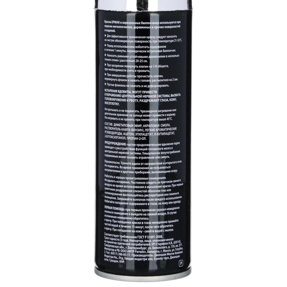 ЕРМАК Краска аэрозоль 210мл, хром (9004/CS)