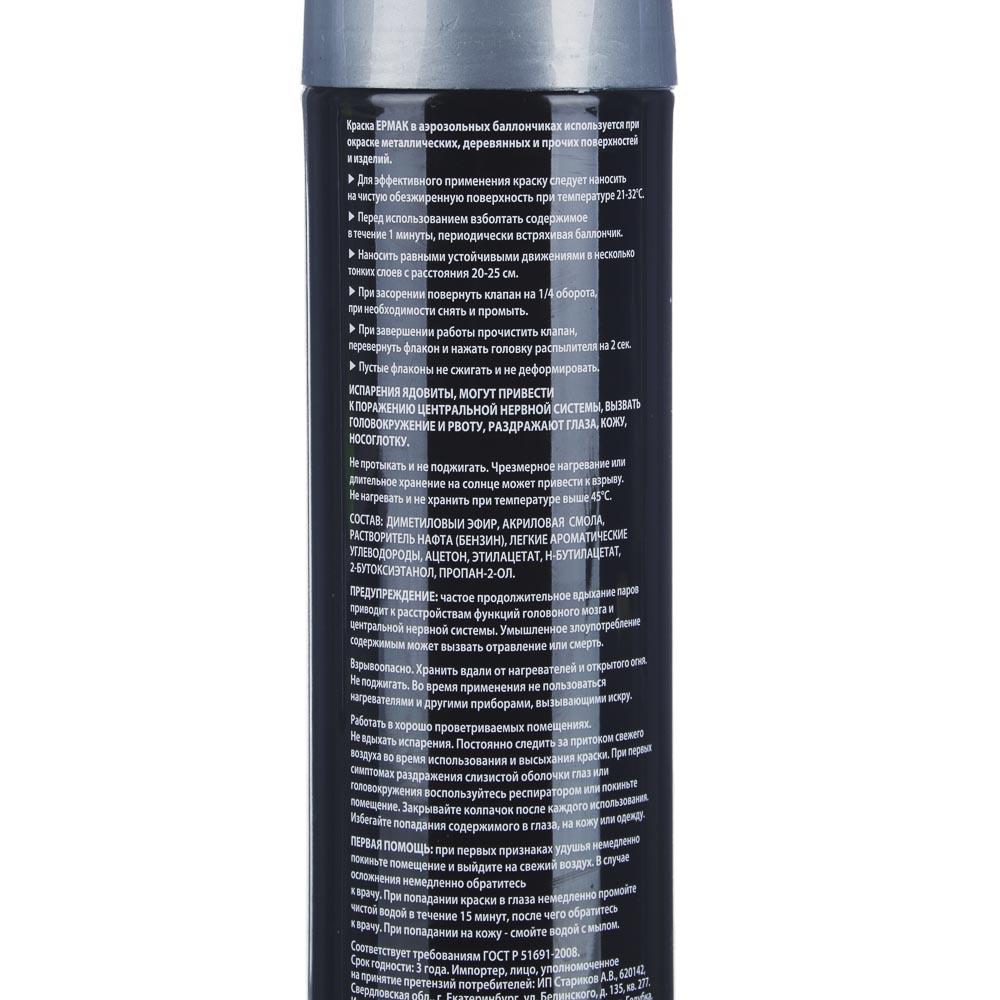 ЕРМАК Краска аэрозоль 210мл, серебро (9001/36)