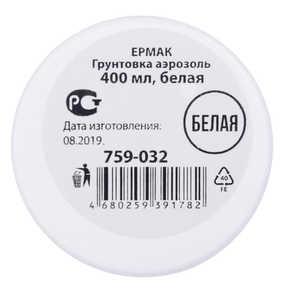 ЕРМАК Грунтовка аэрозоль 400мл, белая