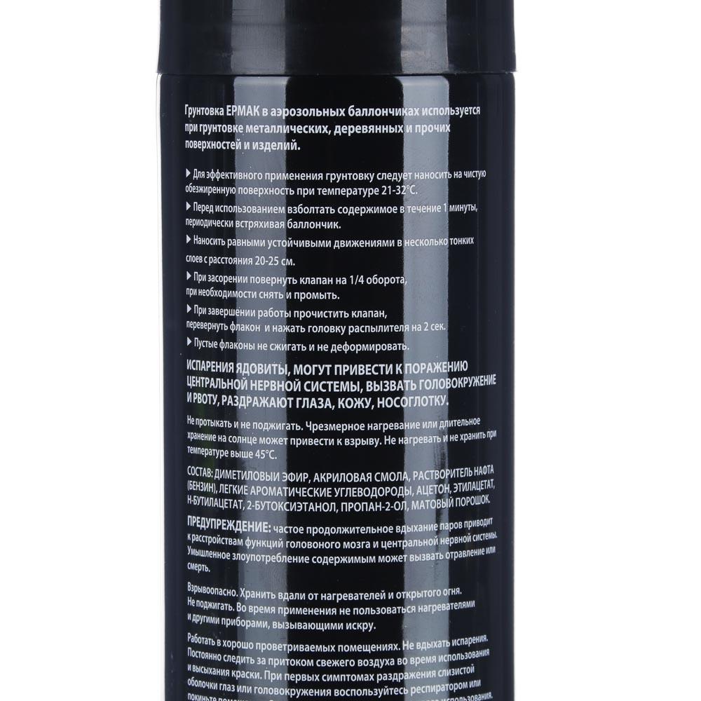 ЕРМАК Грунтовка аэрозоль 400мл, черная