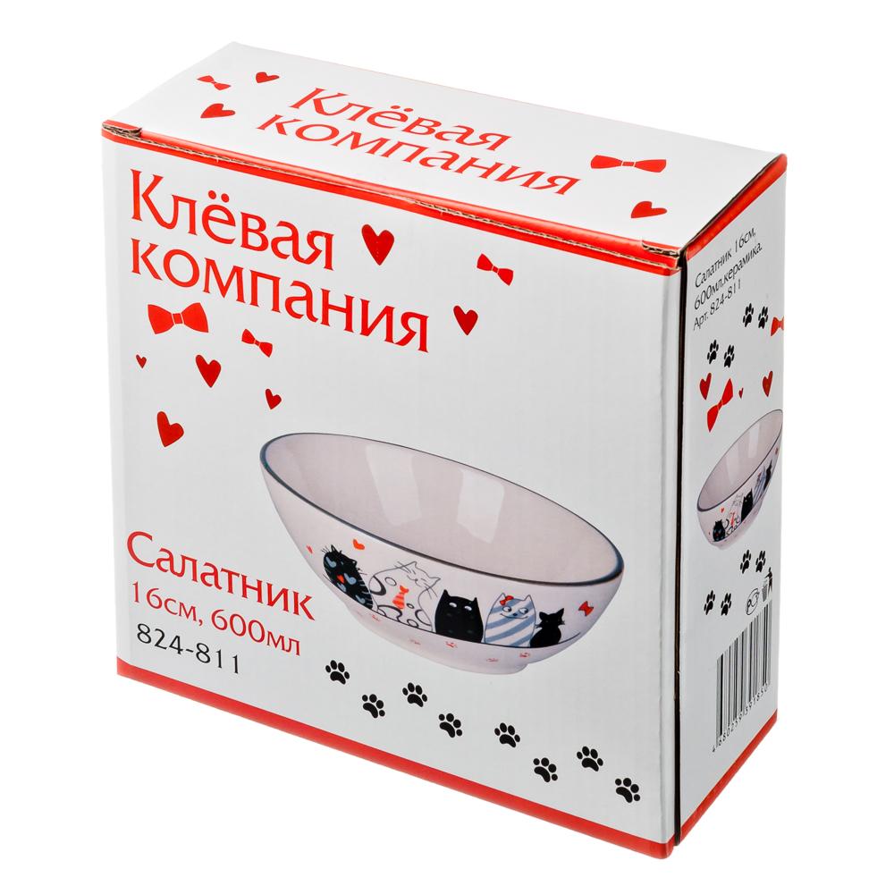 MILLIMI Клёвая компания Салатник 16см, 600мл, керамика