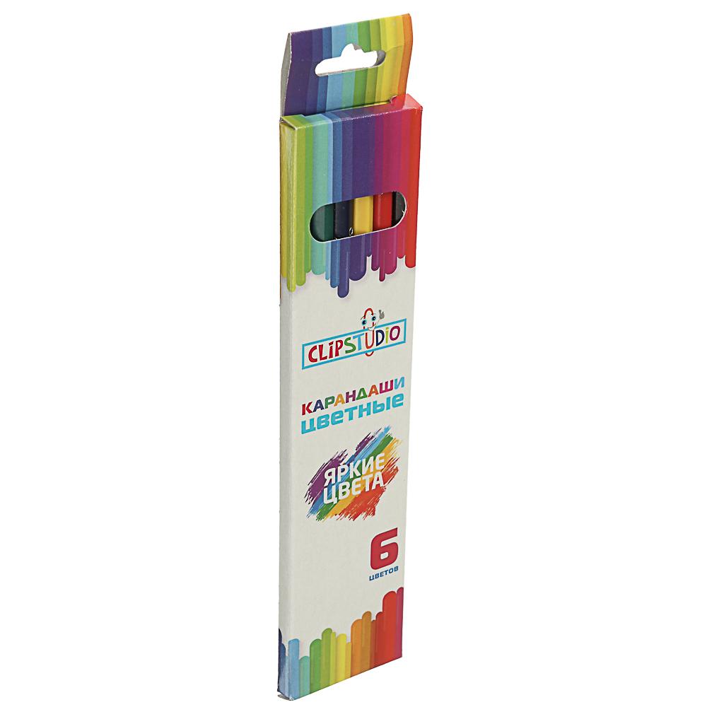 Цветные карандаши, 6 цветов, заточенные, ClipStudio