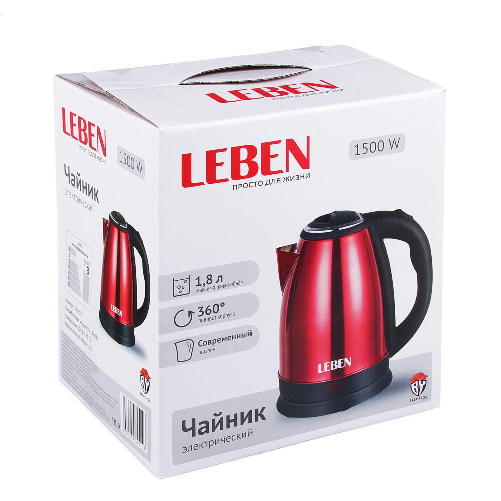 LEBEN Чайник электрический 1,8л, 1500Вт, нерж сталь, красный