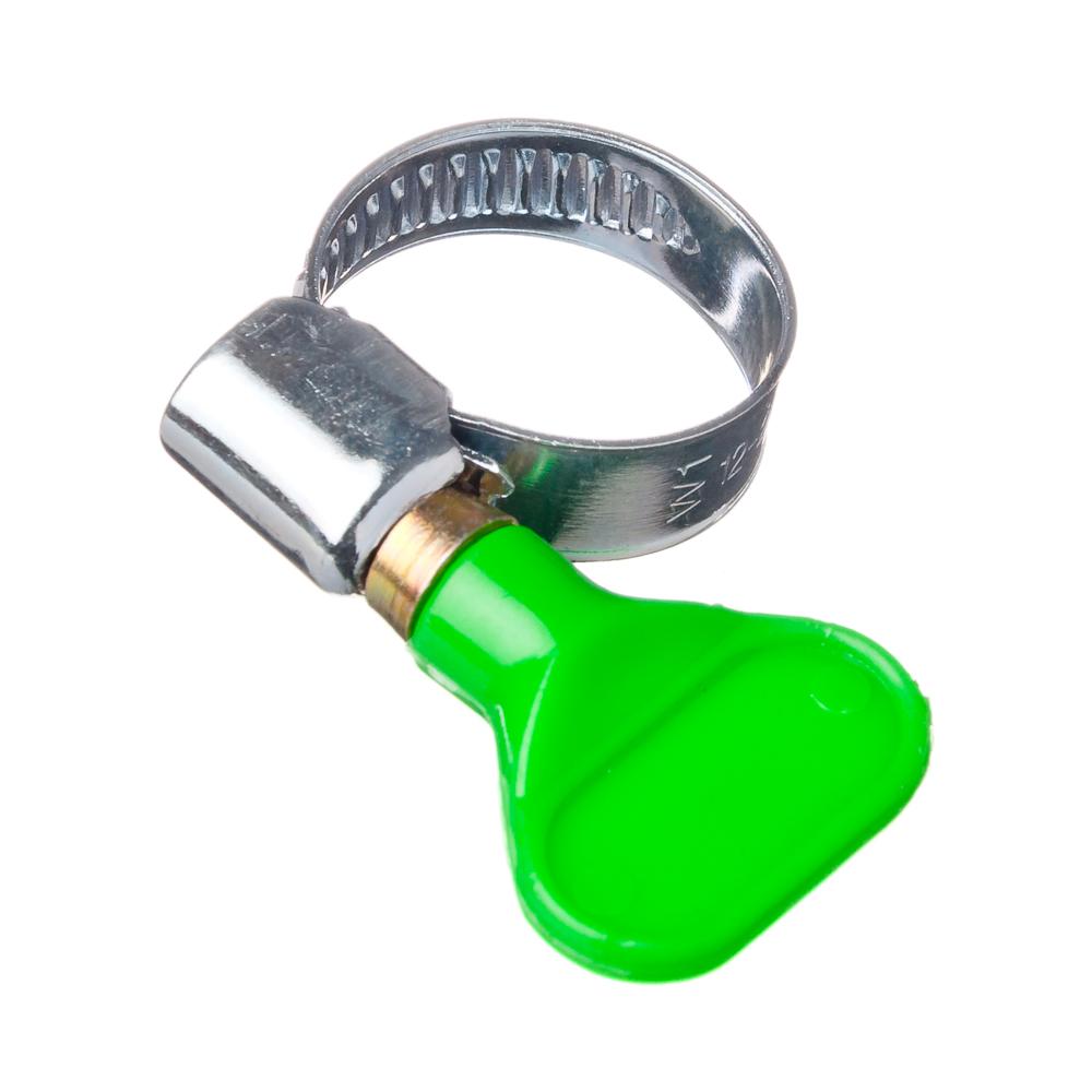 Хомут бабочка, с ключом, оцинк.сталь, 12-22мм, W1, шир. 9мм
