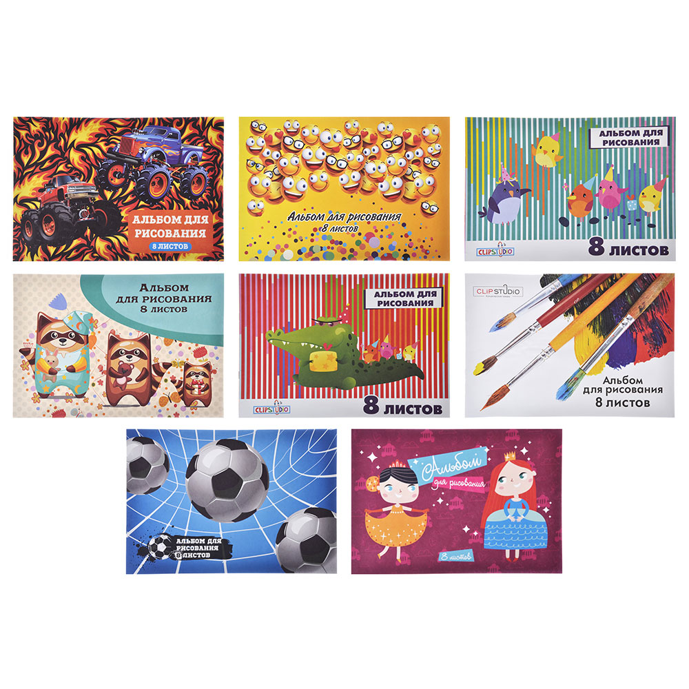 Альбом для рисования 8 листов, А4, 8 дизайнов ClipStudio