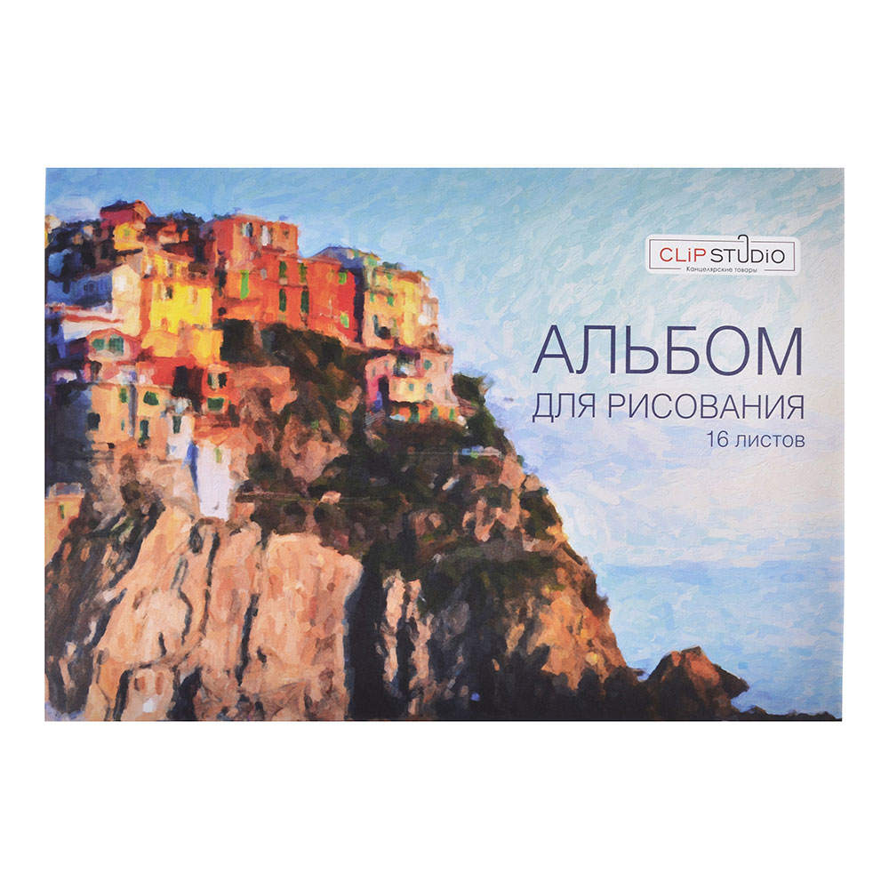 ClipStudio Альбом для рисования A4 16л., офсет, обложка ватман, скрепка, 4 дизайна GC