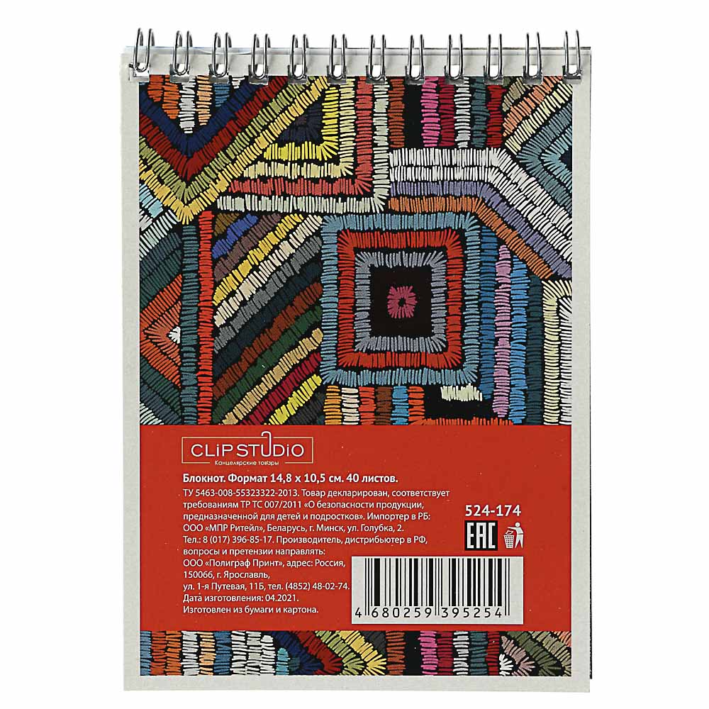 Блокнот А6 40 листов, в клетку, на спирали, обложка картон 235г/м2, 20 дизайнов ClipStudio