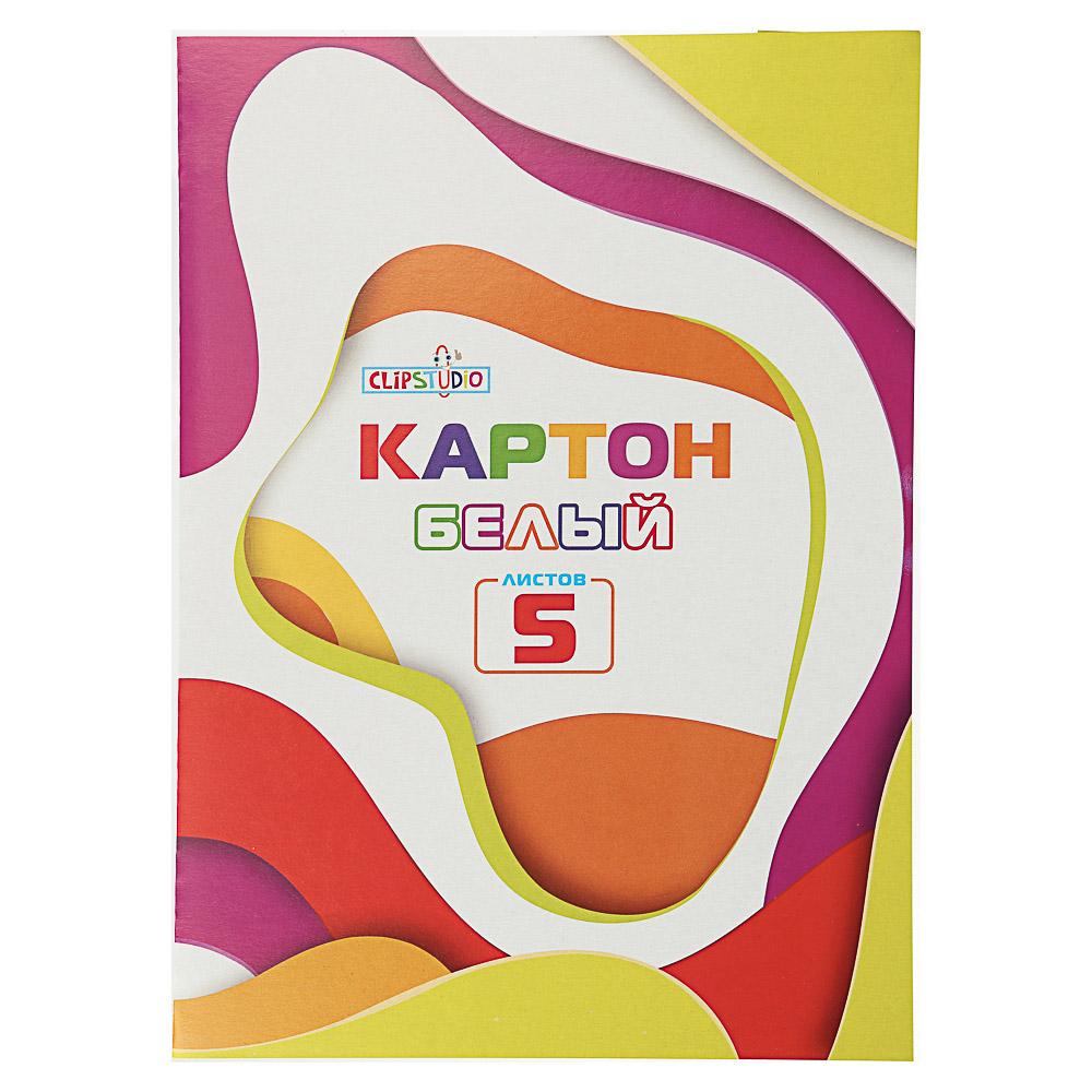 Набор белого картона ClipStudio А4, 5 листов