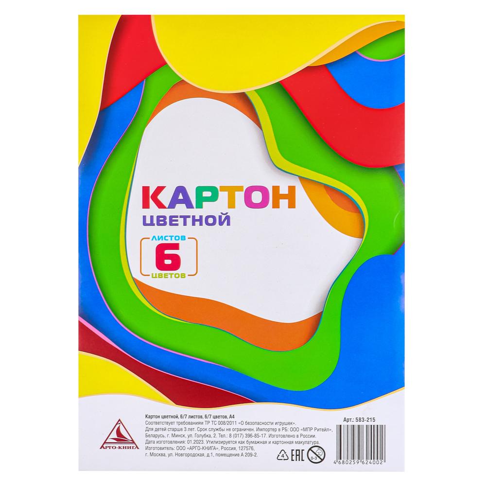 Набор картона ClipStudio А4, 7 листов, 7 цветов