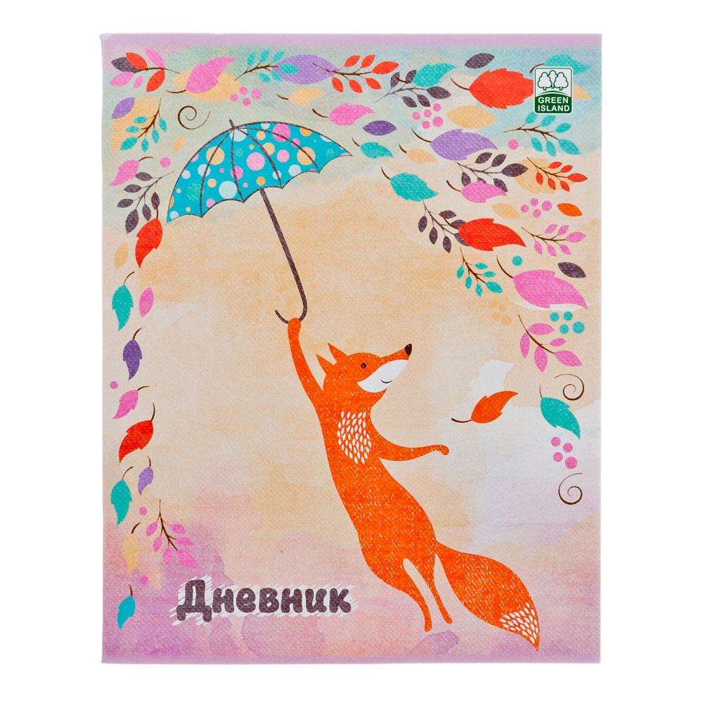 Дневник школьный, офсет 60г/м2, обложка мелованный картон, цветная 4 дизайна