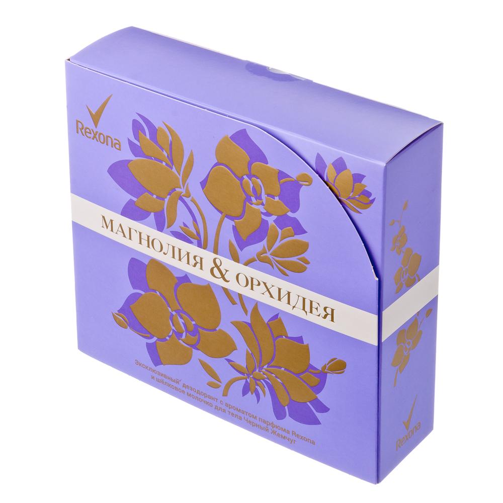 """Набор подарочный женский Rexona """"Магнолия и орхидея"""" (антиперспирант 150мл, молочко для тела 200мл)"""