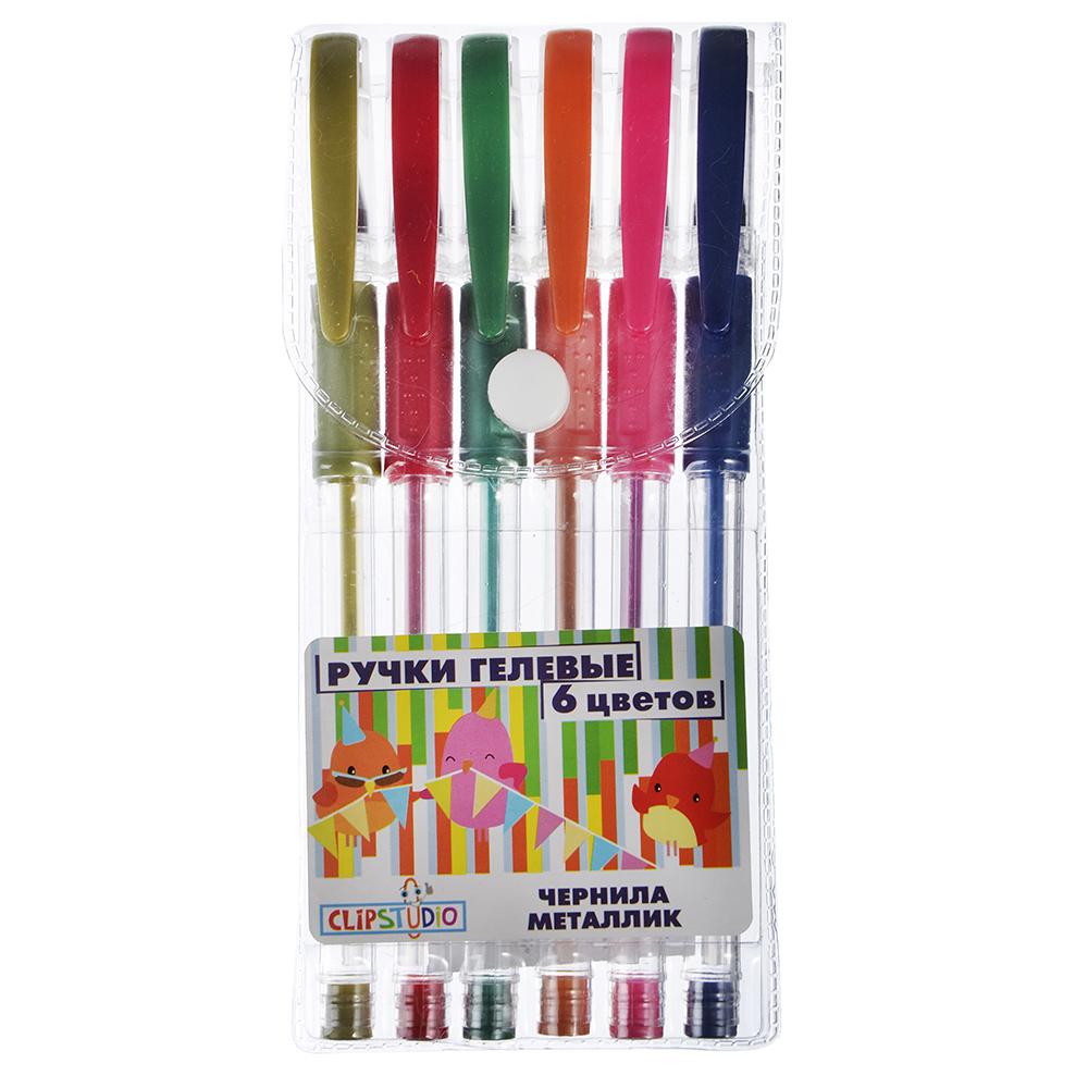 Набор ручек гелевых ClipStudio 0,7мм, металлик, 6 цветов