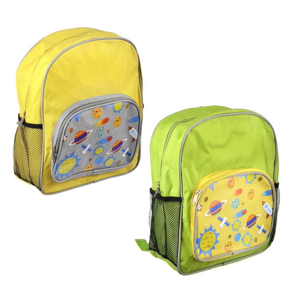 Рюкзак школьный ClipStudio Космос 34x28x11см, 2 цвета