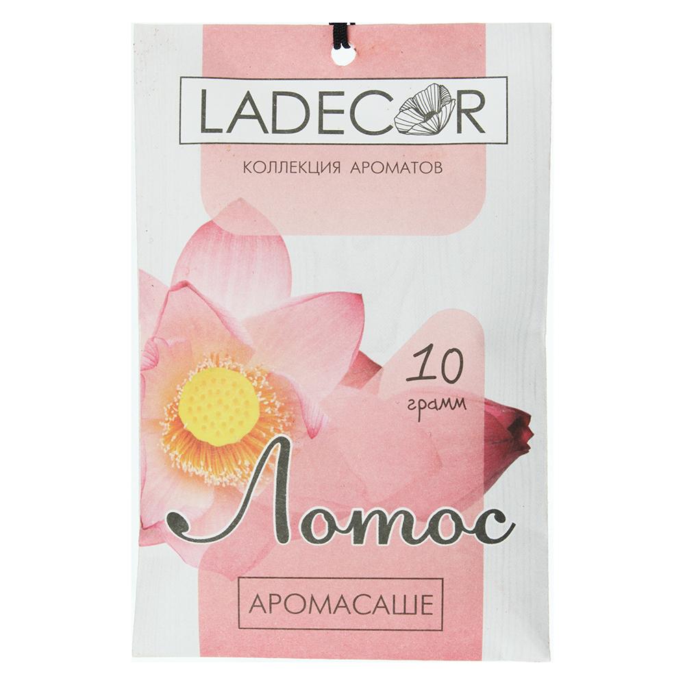 LA DECOR Аромасаше 10гр, с ароматом Лотоса