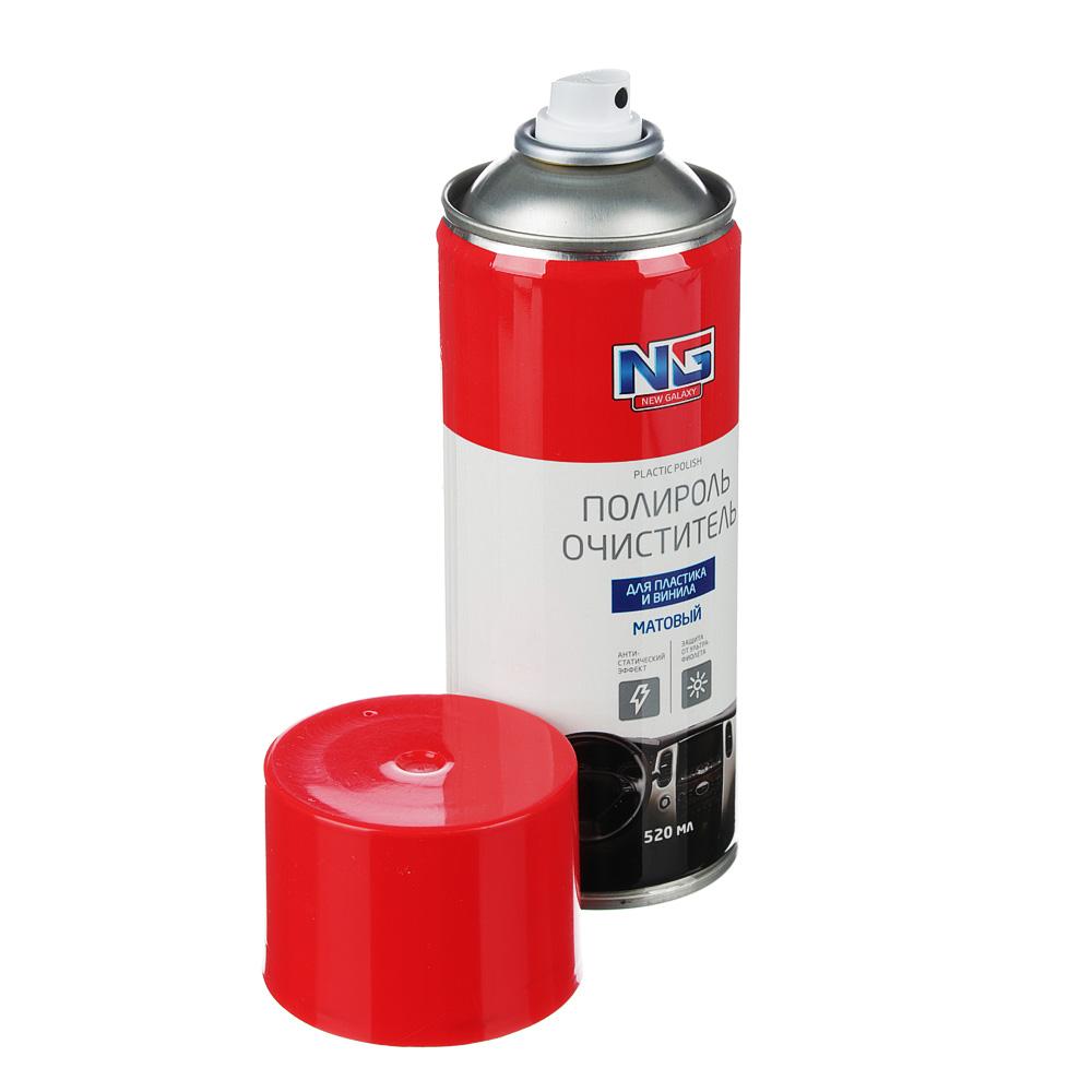 Полироль для пластика матовый с антистатиком, аэрозоль, 520 мл, NEW GALAXY