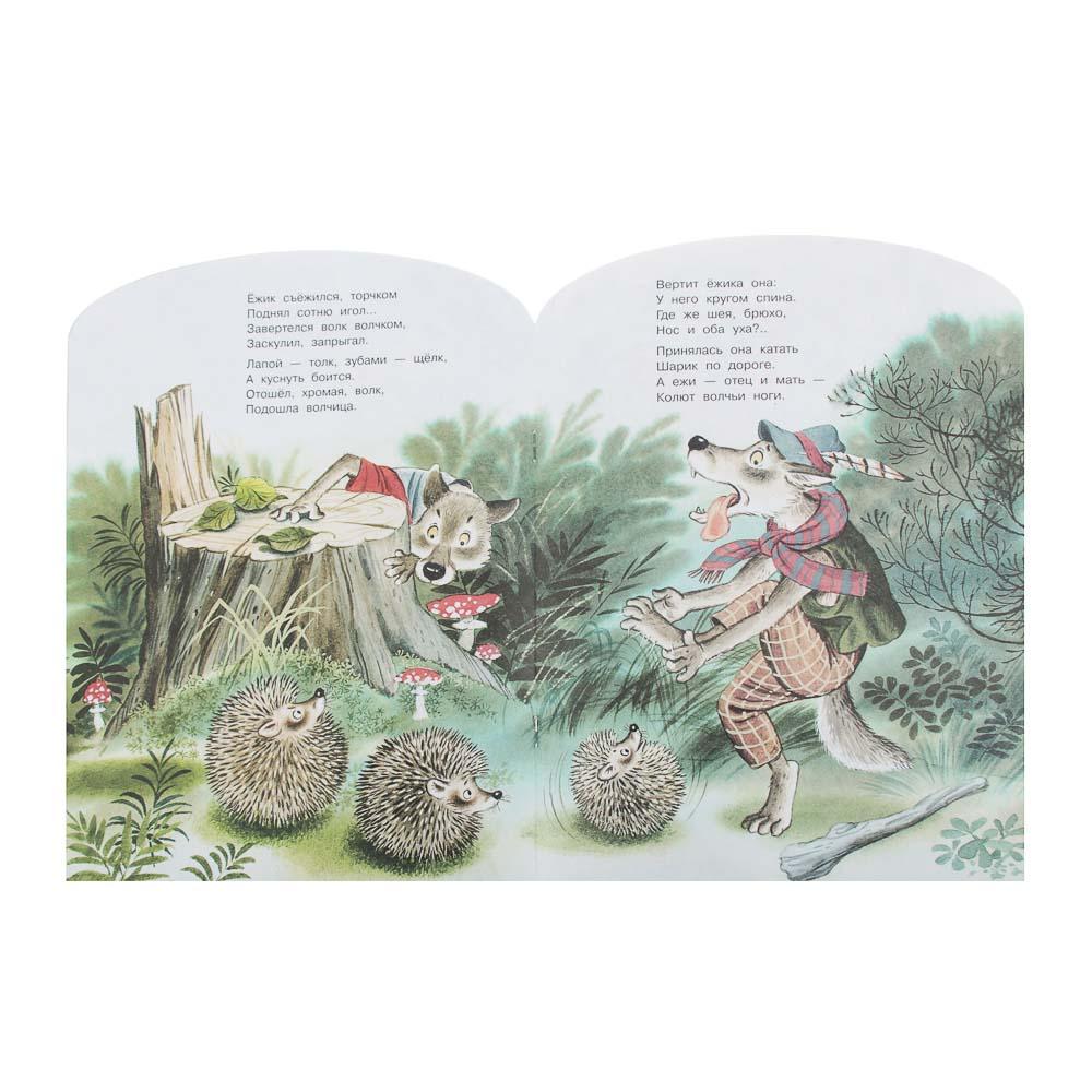 """АСТ Книга """"Большие книжки для маленьких"""", бумага, картон, 28х21см, 8стр., 8 дизайнов"""