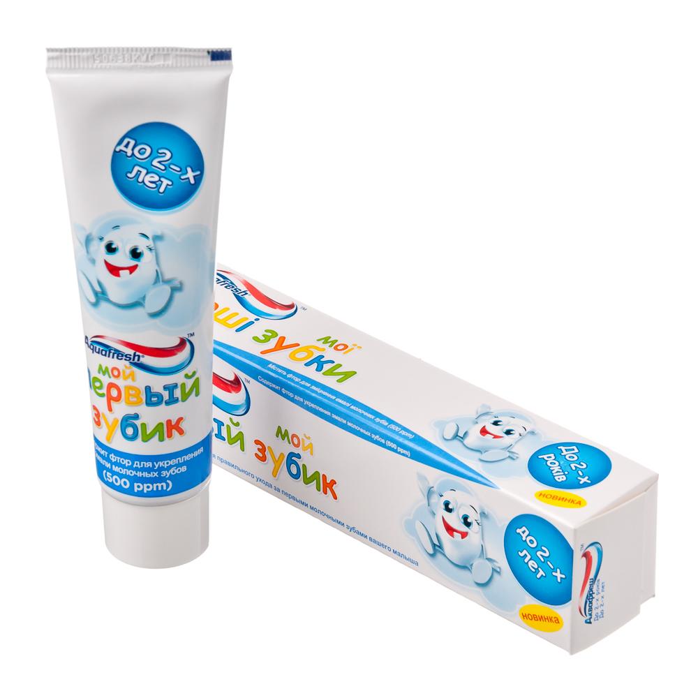Зубная паста детская Аквафреш Мой первый зубик, 50 мл