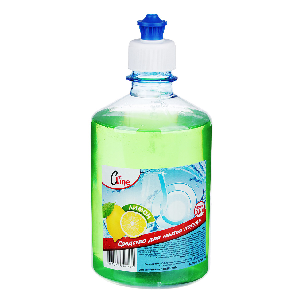 Средство для мытья посуды Бархат/Cline Эконом лимон, п/б 500г, Б-521