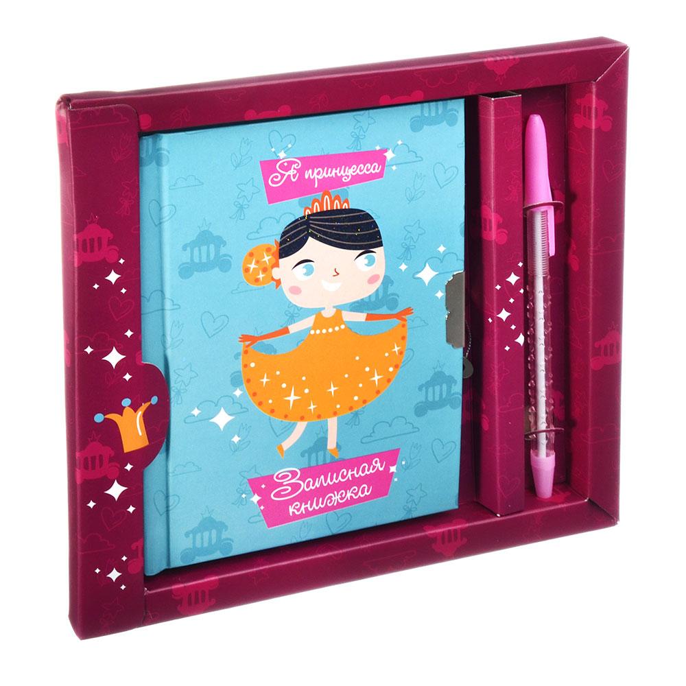 """Набор подарочный (записная книжка на замке и ручка) """"Девочка в платье"""", бумага, пластик, 19х18см"""