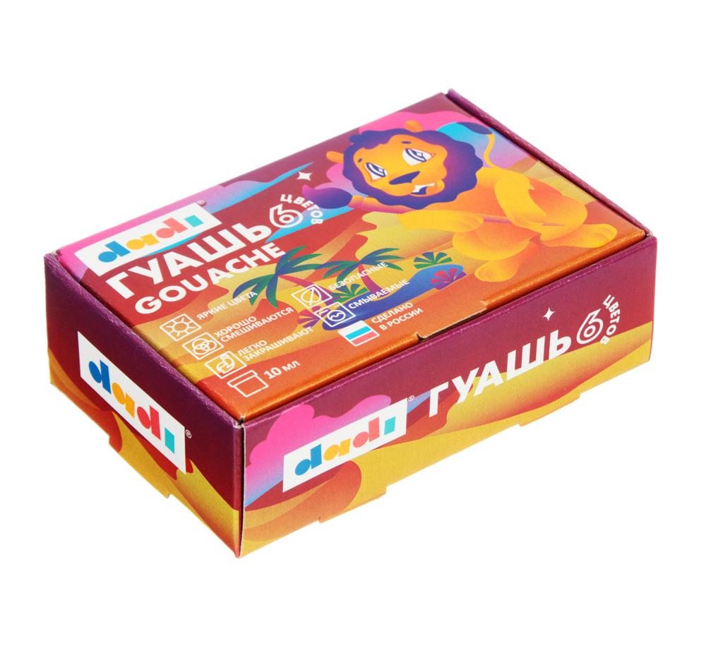 Гуашевые краски, 6 цветов, объем баночки, 10 мл