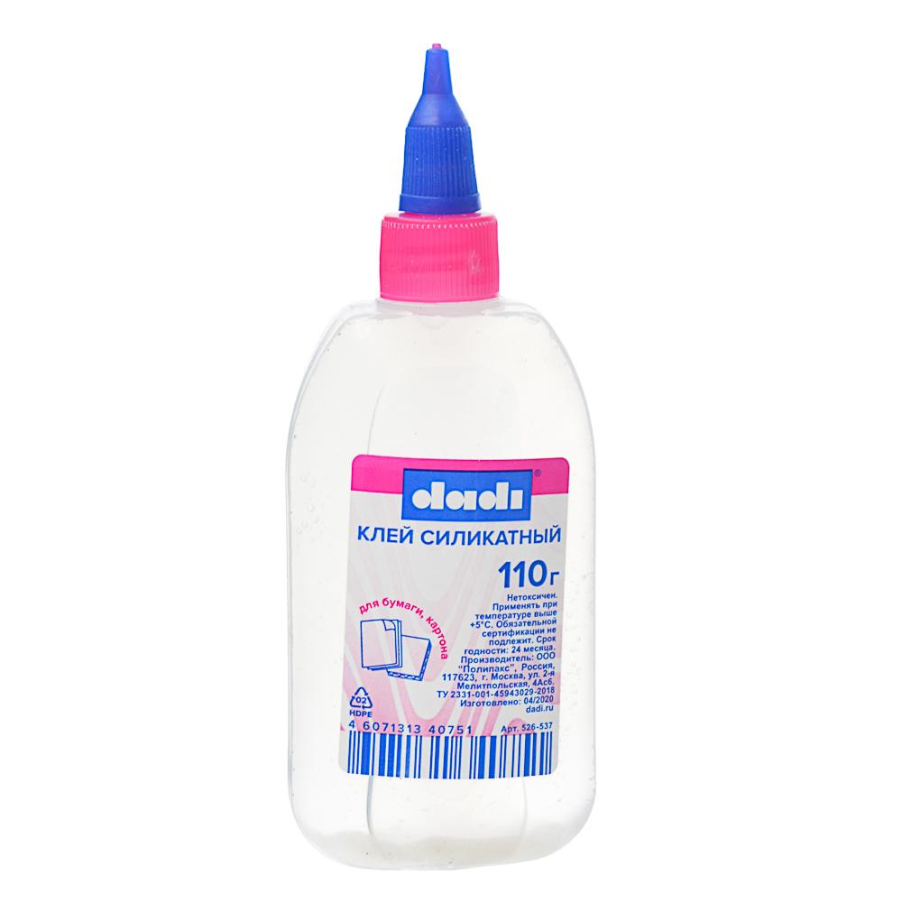 Клей силикатный 110 грамм